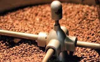 Pollards wholesale coffee beans roaster.