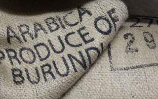 sack of burundi coffee beans